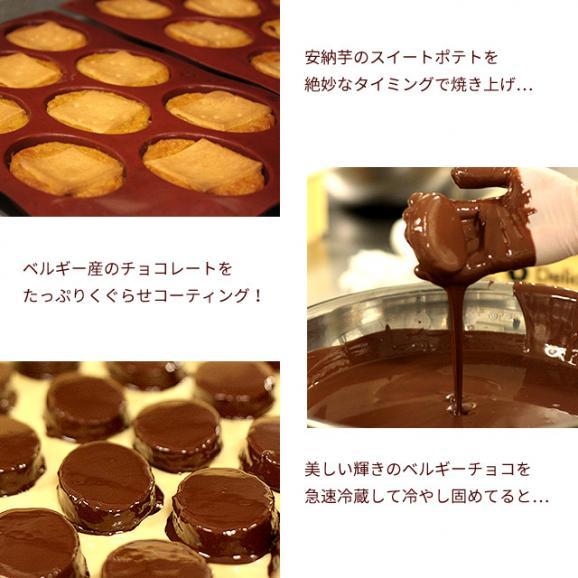 安納芋トリュフ(いちごチョコ)04