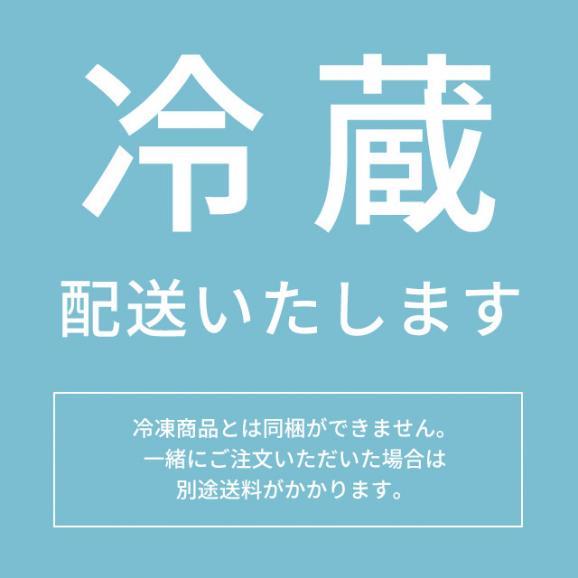 安納芋トリュフ(いちごチョコ)06