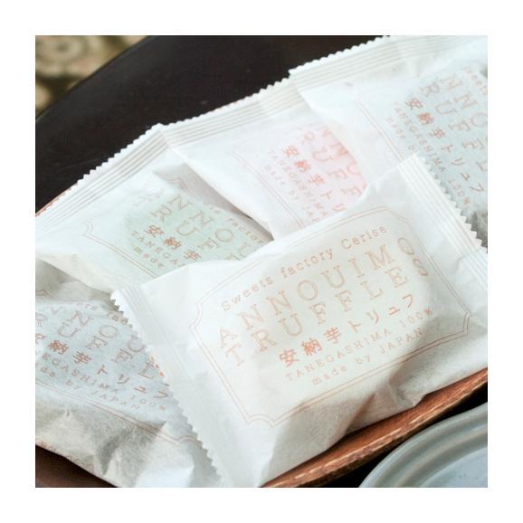 安納芋トリュフ単品(ホワイトチョコレート)02