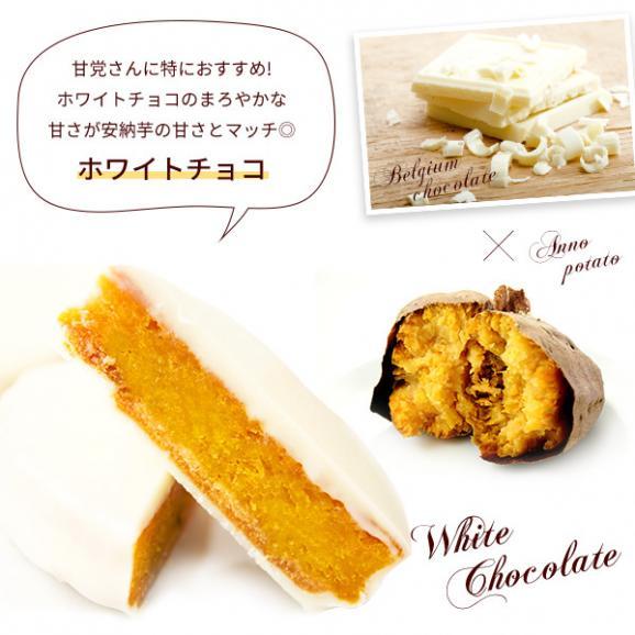 安納芋トリュフ単品(ホワイトチョコレート)03