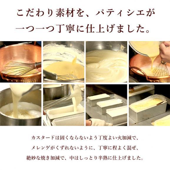 米粉を使った北海道産クリームチーズの半熟スフレ03