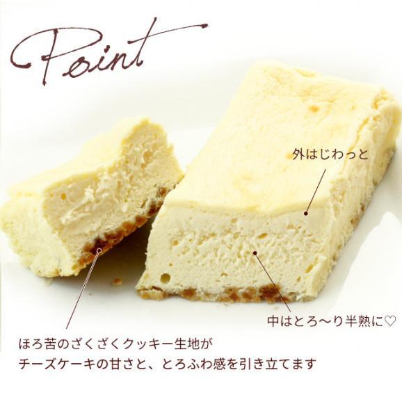 米粉を使った北海道産クリームチーズの半熟スフレ04