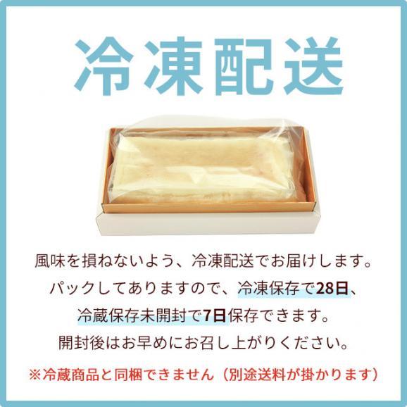 米粉を使った北海道産クリームチーズの半熟スフレ06
