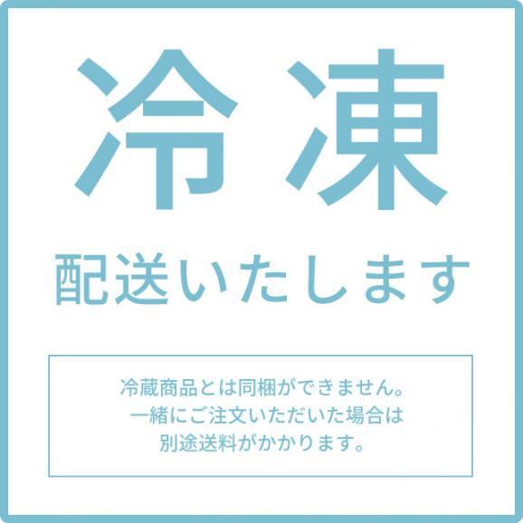 こくふわゴマトーフ・チャウデ(一丁)05