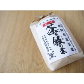 お茶を食べる「茶あ飯の素」