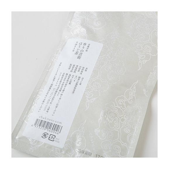 香りの芸術ほうじ茶 リーフ03