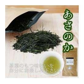 お茶 緑茶 煎茶 国産 あさのか 100g 大分県産 シングルオリジン 品種茶 送料無料
