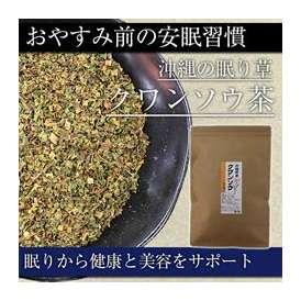 クワンソウ茶 30包 ティーバック 沖縄県産 ニーブイグサ