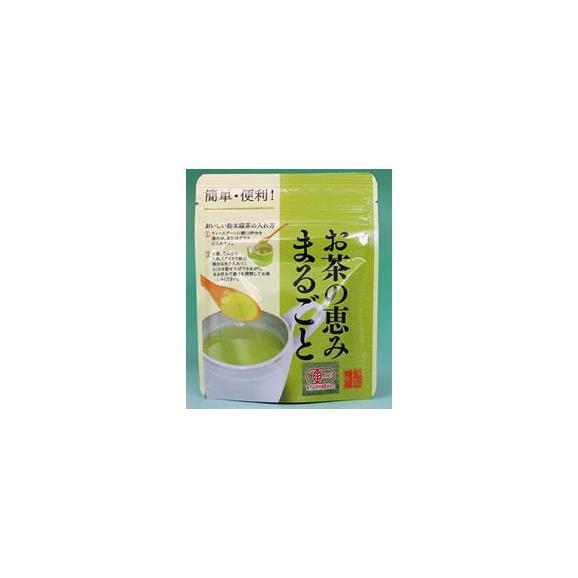 粉末緑茶 国産 オーガニック まるごと 緑茶 粉末 50g パウダー 送料無料02