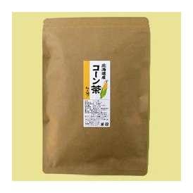 コーン茶 国産 ティーバッグ 北海道産 6g 30包 健康茶 送料無料