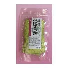 べにふうき茶 国産 粉末 1g 12包 濃い べにふうき ベニフウキ 紅富貴 粉末 パウダー 送料無料
