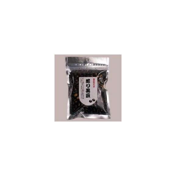 煎り黒豆 120g 北海道産 国産 いりくろ 黒豆 無添加 黒大豆 無調味 無塩 健康 おやつ 雑穀02