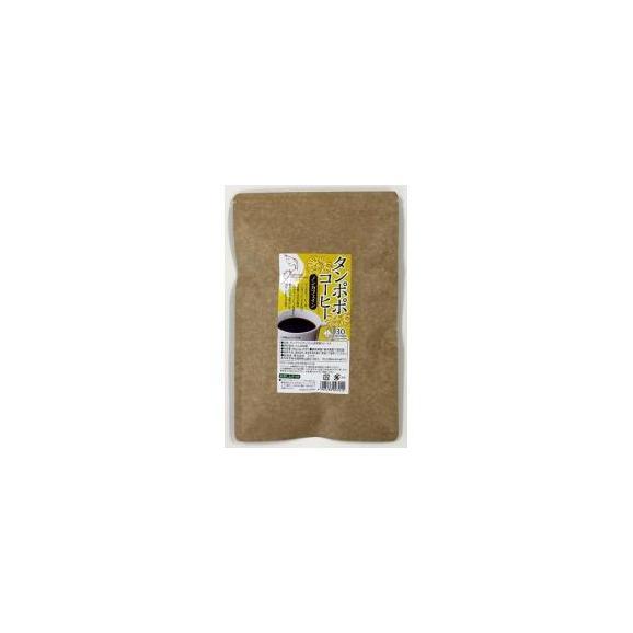 たんぽぽ茶 タンポポコーヒー マグカップ用 ティーバッグ 2g 30包 ノンカフェイン たんぽぽ茶 妊活 送料無料02