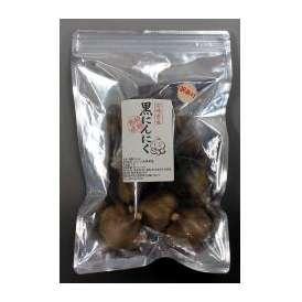 黒にんにく 宮崎県産  訳あり 熟成 発酵 180g