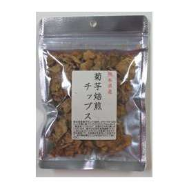 菊芋 国産 熊本県産 チップス 30g 3袋セット