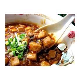 【闇市】麻婆豆腐(250g)