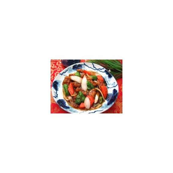 本格酢豚(200g×10パック)