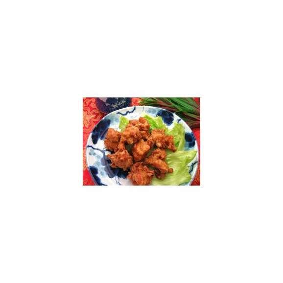 若鶏の唐揚げ(8個)【調理済み】