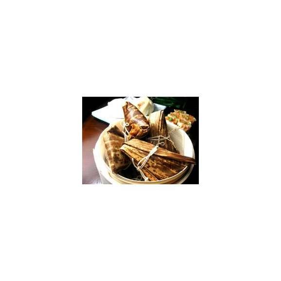 【タイムセール】豚角煮入り中華ちまき(4個)