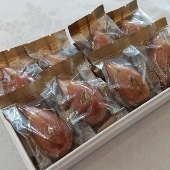 川西特産 いちじくをたっぷり使った いちじくの香りとアーモンド風味いっぱいの アマンドケーキ 詰め合わせ 12個入り02