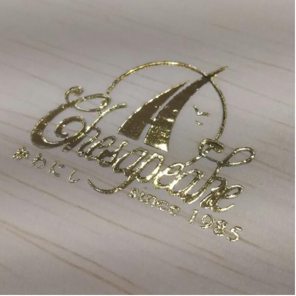 チェサピーク 創業以来 1番長い歴史を誇る ドライフルーツたっぷりの フルーツパウンドケーキ05