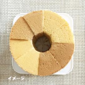 今月の4種ミックスシフォンケーキ