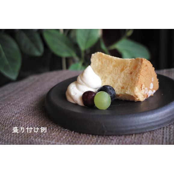 ハーフ&ハーフ(プレーン&チョコ)シフォンケーキ03