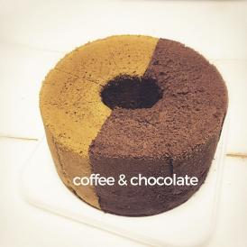 ハーフ&ハーフ(チョコ&コーヒー)シフォンケーキ