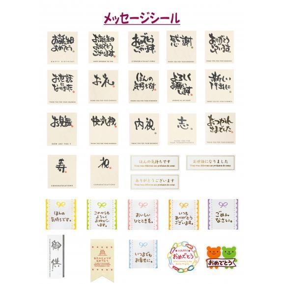 シフォンケーキ&コーヒータイムセット06