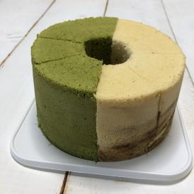 ハーフ&ハーフ(抹茶&豆乳黒糖)シフォンケーキ