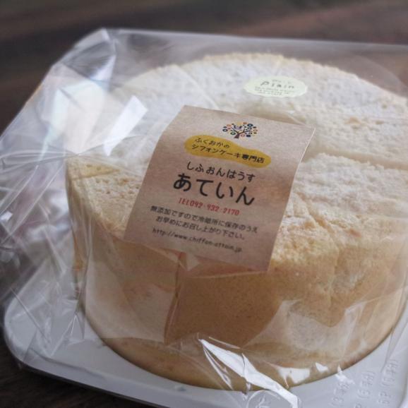 栗のシフォンケーキ(ホール・8カット済)11月末まで02