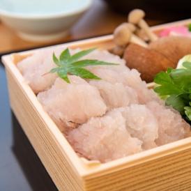 鱧鍋と野菜のセット(2人前)