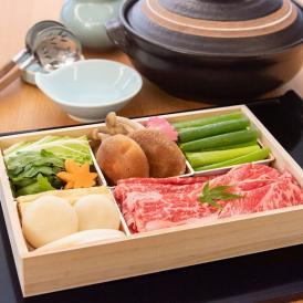 牛すき焼きと野菜のセット(2人前)