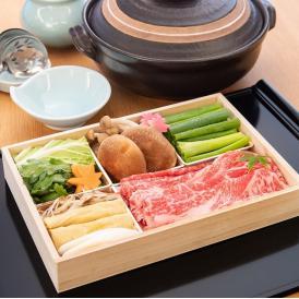 黒毛和牛しゃぶしゃぶと野菜のセット(2人前)