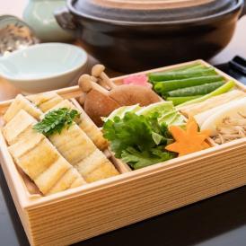 国産鰻と野菜のセット
