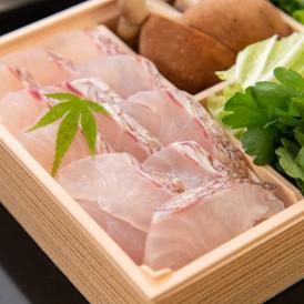 鯛と野菜のセット(2人前)