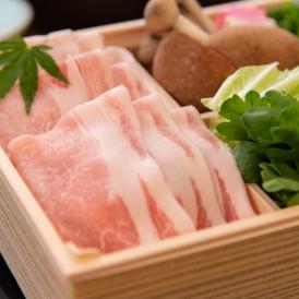 豚のしゃぶしゃぶと野菜のセット