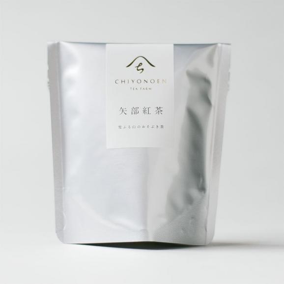 雪ふる山のおそぶき茶 ときどき紅茶01