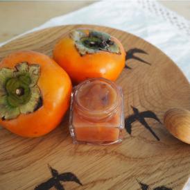 柿とヘーゼルナッツのジャム 130g