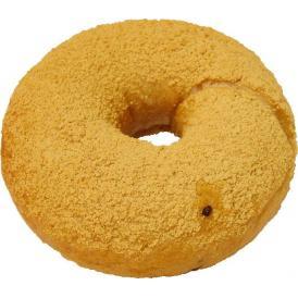 甘い物好きの方が簡単にご注文できるベーグルセット!