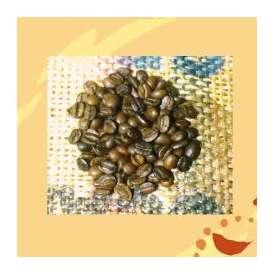 メール便 送料無料 珈琲フチ特製アメリカンブレンド300g レギュラーコーヒー コーヒー コーヒー豆 ブレンド