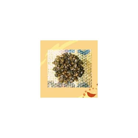 メール便 送料無料 珈琲フチ特製アメリカンブレンド300g レギュラーコーヒー コーヒー コーヒー豆 ブレンド01