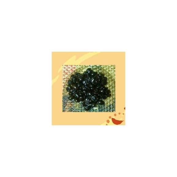 メール便 送料無料 珈琲フチ特製イタリアンブレンド300g レギュラーコーヒー コーヒー コーヒー豆 ブレンド01