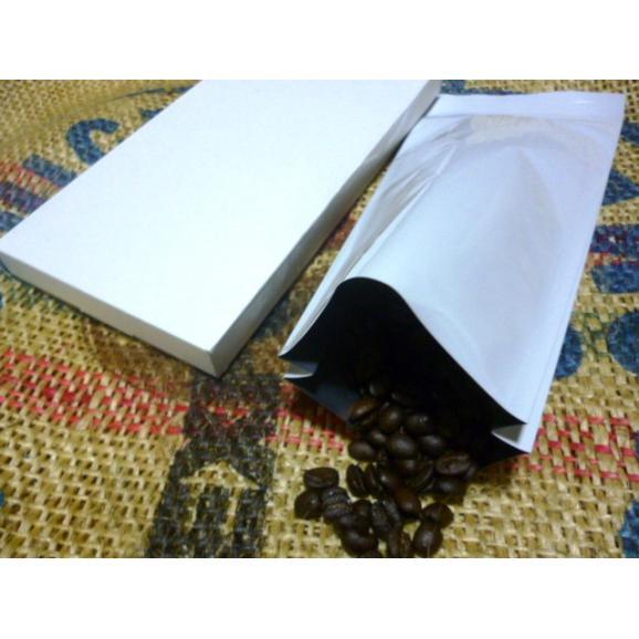 比較テイスティングセット ストレートコーヒー&ブレンドコーヒー ブラジルインペリアル トパーズ シャローン エステート 珈琲フチ特製ブレンド 150g+150g/レギュラーコーヒー/コーヒー/コーヒー05