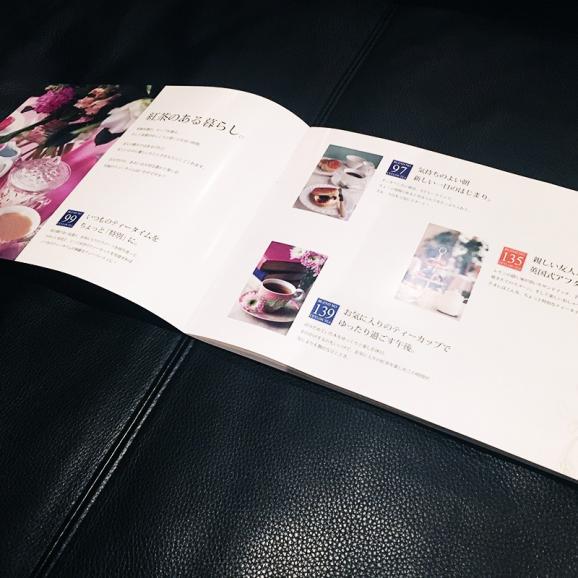 Tea Book ティーブック【2g×22個 プラス1.5g×3個 】04