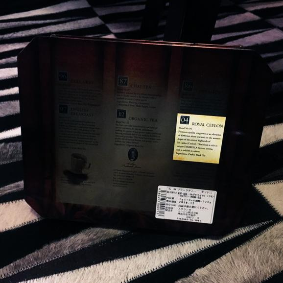 Black Tea Gift Set 60 ブラックティー ギフトセット60【2g×60個 】03