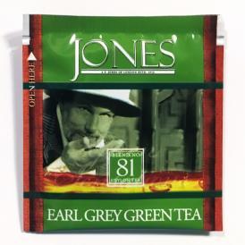 Blend No.81 Earl Grey Green Tea アールグレイグリーンティー【2g×10個 】