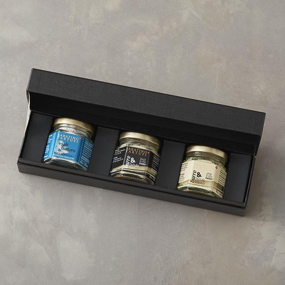 トリュフセット(白トリュフバター、黒トリュフバター、トリュフ塩)04