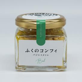 ふくのコンフィ(バジル)90g