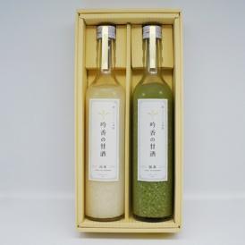 吟香の甘酒2本(白米・抹茶)ギフトセット500g x 2本